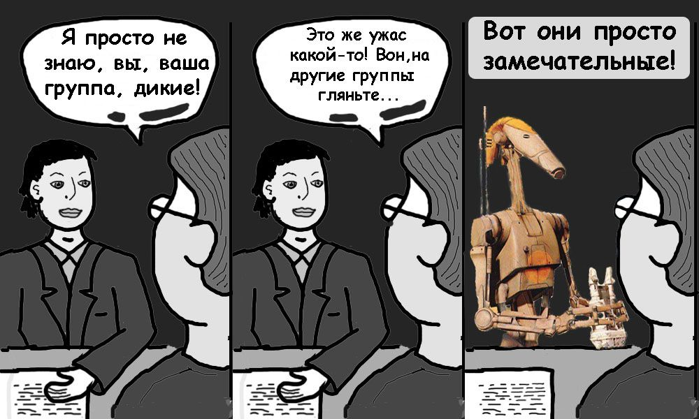 Порно росказ учителька и школьник фото 405-117